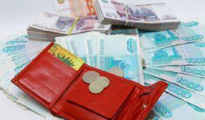 Заговор нового кошелька на деньги и богатство