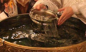 Как умываться святой водой от сглаза правильно