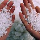 Снятие порчи с помощью соли