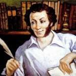 Как вызвать духа Пушкина в домашних условиях