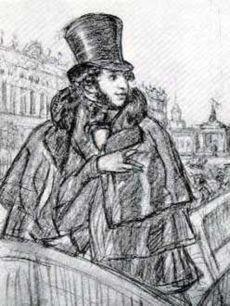 Можно ли вызвать Пушкина на самом деле?