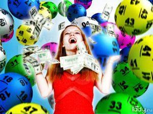 Заговор на крупный денежный выигрыш в лотерею