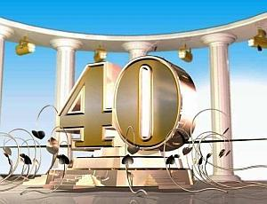 Не отмечают 40-летний юбилей