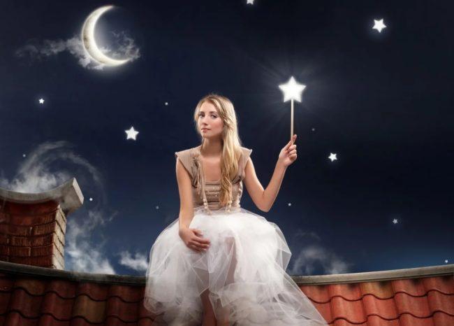 загадай желание днем или ночью