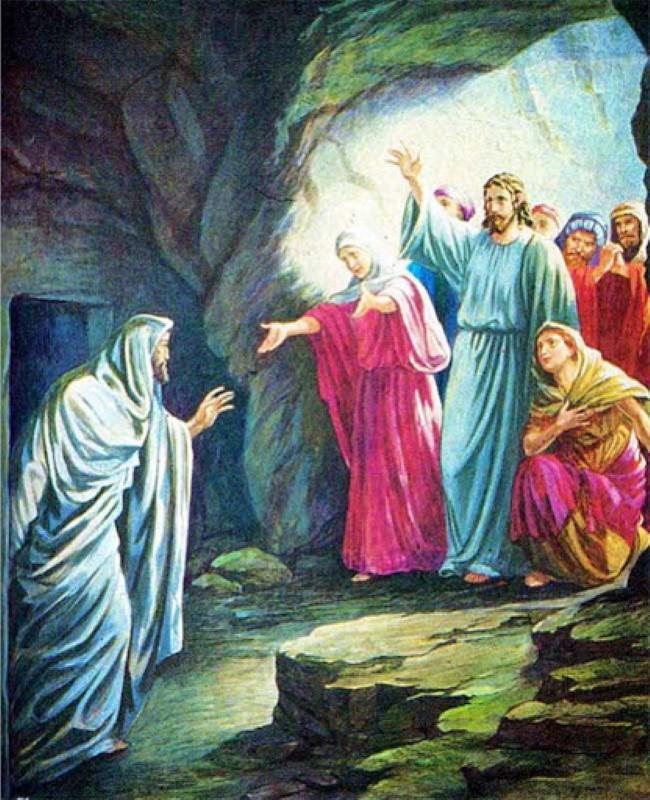 Воскрешение Лазаря в субботу