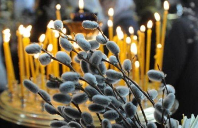 Освящение вербных веток в Лазарев день